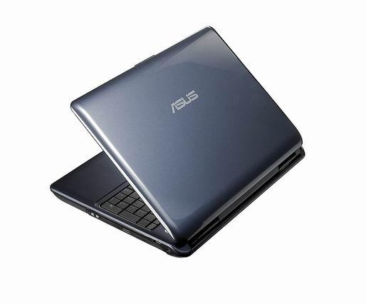 www.laptopspirit.fr_wp_content_uploads_new_asus_n51tp.jpg