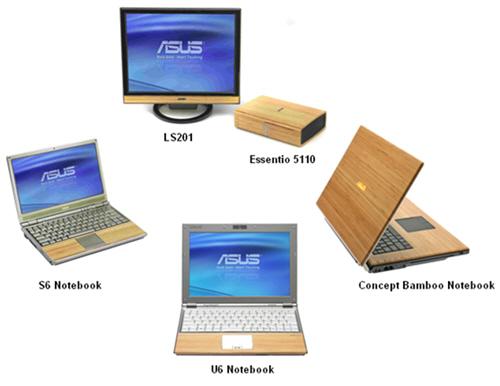 www.laptopspirit.fr_wp_content_uploads_new_news03082008_2.jpg